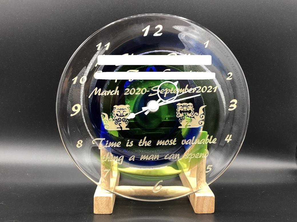 琉球ガラス時計