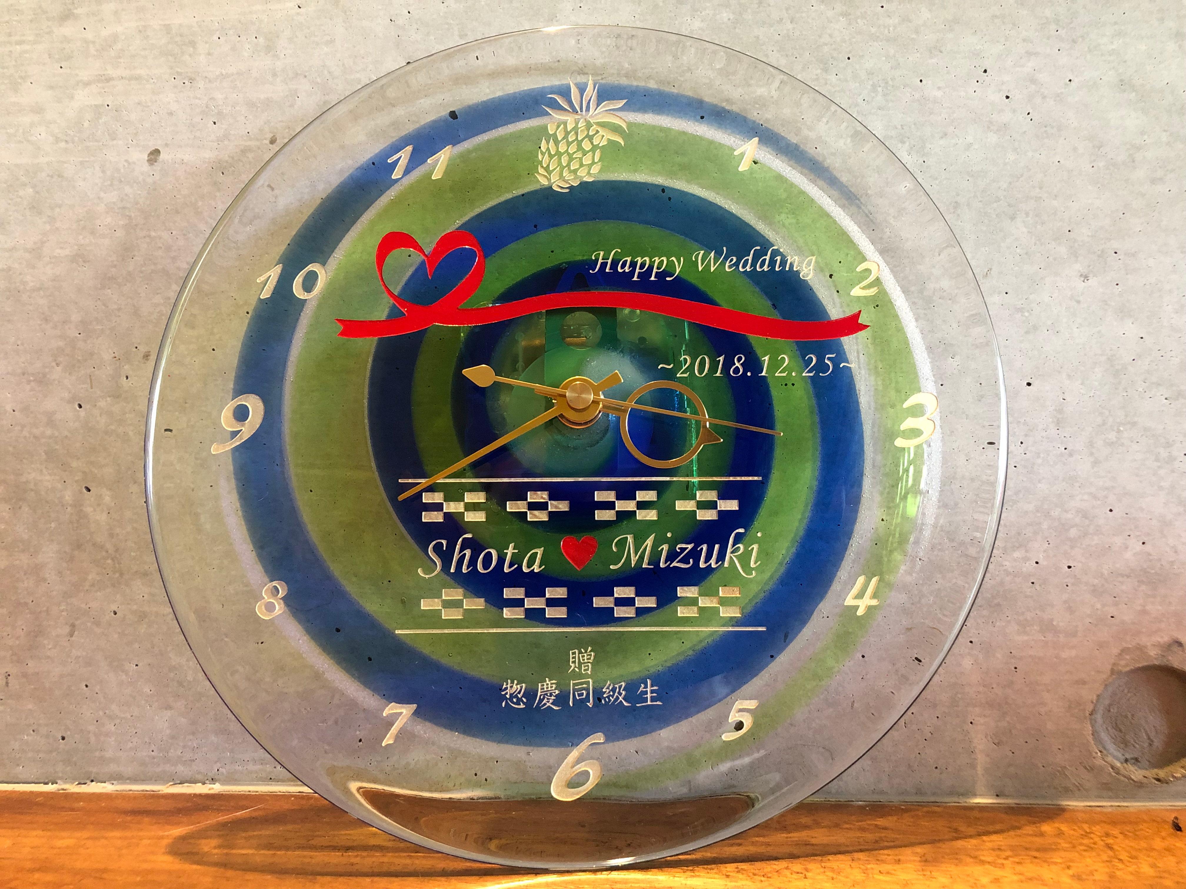 琉球ガラス時計水/緑